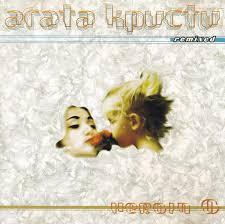 <b>Агата Кристи</b> - <b>Heroin</b> 0 Remixed (1996, CD) | Discogs