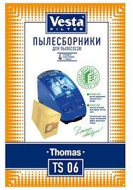 <b>Vesta</b> filter Бумажные <b>пылесборники TS</b> 06 — купить по выгодной ...