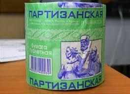 Боевики планируют осуществить провокации на 9 мая в прифронтовой зоне, контролируемой Украиной, - ИС - Цензор.НЕТ 4025