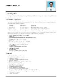 educational experience definition professional resume cover educational experience definition experience definition of experience by the dictionary educational loan calculator wakeupresumeexample