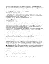 mobile phone sales resume cell phone sales experience letter in cell phone cellular sales and service cell phone sales resume