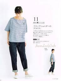 Skirt Kawaii Casual Girls Clothing Patterns Japanese Sewing ...