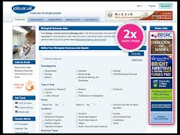 what we offer recruiters jobs ac uk example for targeted button enlarge image