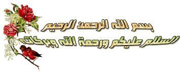 التجارب العلميه كيمياء1 / للمرحله الثانويه