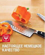 <b>Нож для стейка Sharp</b> Fresh Colourful, 10 см, черный 3041 ...