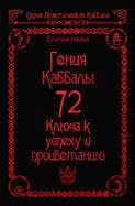 Дмитрий Владимирович Невский - все <b>книги</b> скачать или читать ...