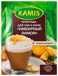 kamis имбирный лимон