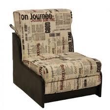 """<b>Кресла</b>-<b>кровати</b>   <b>Егорьевск</b>, мебельный салон """"Пирамида"""""""