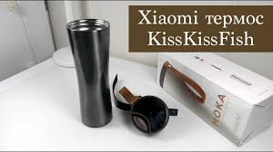 <b>Термокружка Xiaomi</b> KissKissFish Smart <b>Travel</b> Mug Launched ...