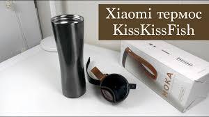 <b>Термокружка Xiaomi</b> KissKissFish Smart Travel Mug Launched ...