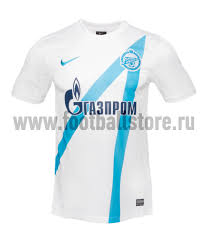Майка игровая <b>Nike</b> Zenit ss h a stadium jsy – купить в интернет ...