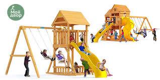 <b>Детские</b> игровые комплексы «Мой двор»