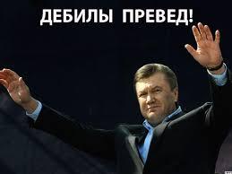 """""""Бандитская республика"""": население тут бесправно, милиция ничего не замечает, - журналистов пригласили на Донбасс - Цензор.НЕТ 5385"""