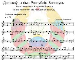 Hino Nacional da República da Bielorrússia