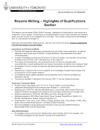 resume skill summary words equations solver cover letter sle qualifications for resume special