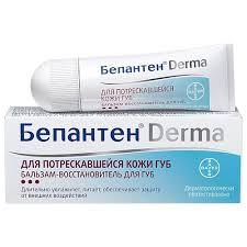 Бепантен (Bayer) — Каталог товаров — Яндекс.Маркет