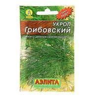 <b>Семена Укроп</b> в России. Сравнить цены, купить потребительские ...