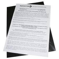 Купить <b>фильтры</b> для телескопов с бесплатной доставкой
