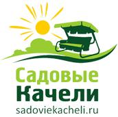 Купить садовые <b>качели</b> Варадеро: цена в Москве, купить ...