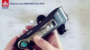 <b>Профессиональная машинка для стрижки</b> волос ULTRA DEWAL ...