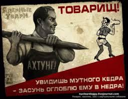"""Путин не верит в конец """"эры углеводородов"""" - Цензор.НЕТ 7219"""