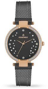 Купить Карманные <b>часы essence</b> – каталог 2019 с ценами в ...