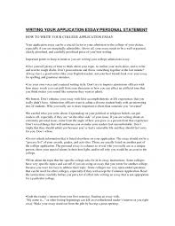 cover letter examples of personal essays for college applications    cover letter admissions essay topics admission personal statement examples admissions example of a for college xexamples