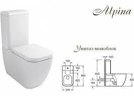 Крышка-<b>сиденье для унитаза BelBagno</b> Alpina (BB10100SC ...