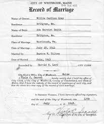 essay marriage essay