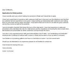 cover letters retail   job application letter for any position samplecover letters retail cover letters cover letters for retail free job cv example