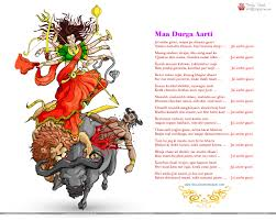 durga puja hd for desktop maa durga durga puja hd for desktop
