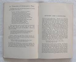 william hazlitt characters of shakespear s plays everyman s  william hazlitt quotcharacters of shakespears playsquot everymans library no