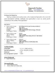 resume format freshers soymujer co computer engineer resume