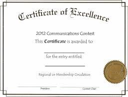 award certificate template samples thogati editable it