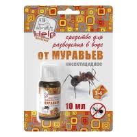 <b>Защита</b> помещений от насекомых купить недорого в интернет ...