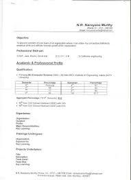 letter khazana  proforma for creating cv for campus    one  proforma for creating cv for campus    one