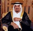Fahd of Saudi Arabia