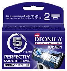 Купить Сменные <b>кассеты</b> для бритья <b>Deonica</b> 5 лезвий, 2 шт по ...