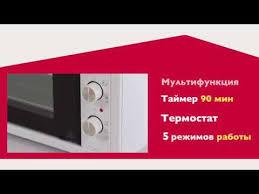 Электропечь <b>Simfer M 4572</b> (белый) купить в интернет-магазине ...
