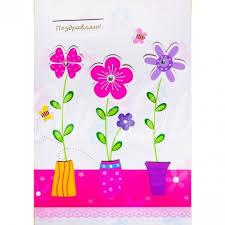 """- <b>Открытка ручной работы</b> C Днем Рождения """"С цветами ..."""