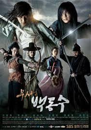 Đông Siêu phục thù Honorable Baek Dong Soo