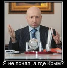 Если бы год назад у нас была такая же СБУ - мы бы вовремя раскрыли заговор в Крыму и на Донбассе, - Порошенко - Цензор.НЕТ 4051