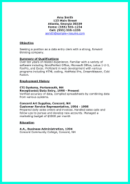perfect data entry resume samples to get hired    data entry resume objective and data entry operator