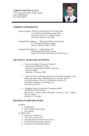 student resume samples with no  seangarrette cocollege student resume samples no experience