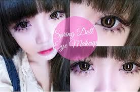tutorial spring doll eye makeup