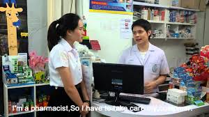 pharmacist interview lng103 sec25 pharmacist interview lng103 sec25