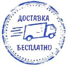 <b>Beyerdynamic Custom</b> Game в soundwavestore-company.ru, купить ...