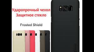 Samsung Galaxy S8 Plus - Чехол Nilkin и <b>защитное стекло</b> ...
