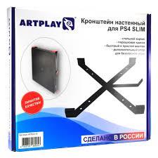 <b>Кронштейн Artplays</b> для Playstation 4 Slim (ACPS4119) — купить в ...