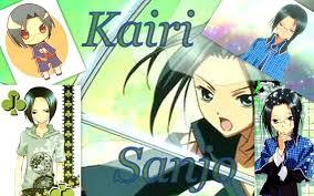 """Résultat de recherche d'images pour """"shugo chara kairi"""""""
